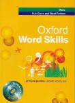 کتاب OXFORD WORD SKILLS  BASIC+CD (سپاهان)