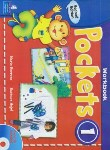 کتاب POCKETS 1 +CD SB+WB EDI 2 (رهنما)