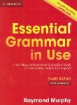 کتاب ESSENTIAL GRAMMAR IN USE+CD EDI 4 (رهنما)