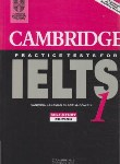کتاب CAMBRIDGE IELTS 1+CD (رهنما)