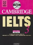 کتاب CAMBRIDGE IELTS 3+CD (رهنما)