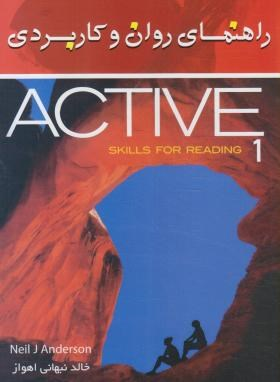 ترجمه ACTIVE SKILLS FOR READING 1 EDI 3 (نبهانی/جنگل)