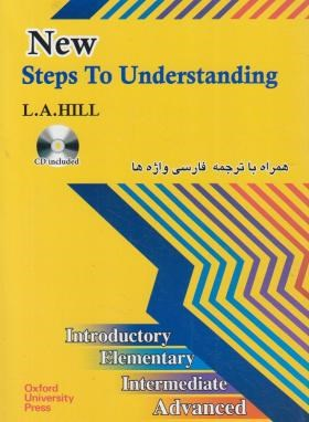 STEP TO UNDERSTANDING NEW+CD+باترجمه(دستوم/آذران)