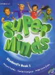 کتاب SUPER MINDS 1+CD SB+WB (رحلی/رهنما)