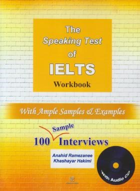 THE SPEAKING TEST OF IELTS +CD  WB (رمضانی/رحلی/رهنما)*