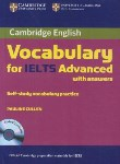 کتاب VOCABULARY FOR IELTS ADVANCED+CD (رهنما)