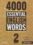 کتاب 4000ESSENTIAL ENGLISH WORDS 2 EDI 2 (رهنما)