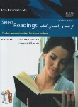 کتاب ترجمه SELECT READING PRE-INTERMEDIATE EDI 2 (سپهوند/9041/ راه)