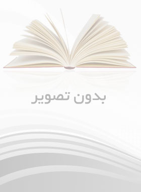 RESEARCH METHODS IN APPLIED LINGUISTICS DORNYEI (رهنما)