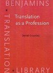 کتاب TRANSLATION AS A PROFESSION  GOUADEC (رهنما)